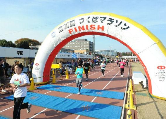 101128つくばマラソン-2.jpg