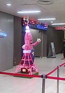 120218東京タワー (2)-2.jpg