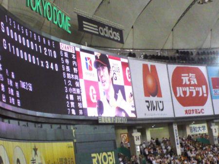 20110819巨人戦 (21)-2.jpg
