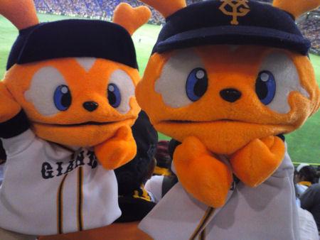20110819巨人戦 (25)-2.jpg