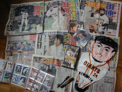 blog090930由伸-3.jpg