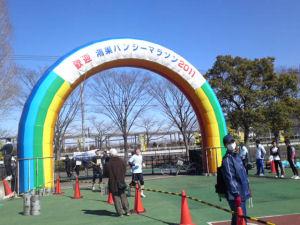 blog110308鴻巣-5.jpg
