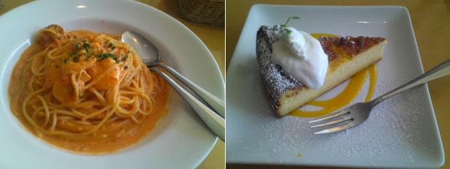 blog110319昼食-2.jpg