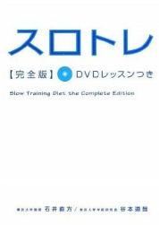blog110808ダイエット-2.jpg