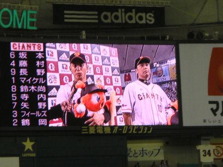blog110930巨人戦.jpg