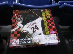 120611野球-8-2.jpg